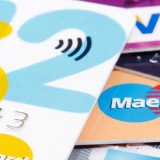 Kredi kartı limitini ne kadar aşabilirim ? Kredi Kartları